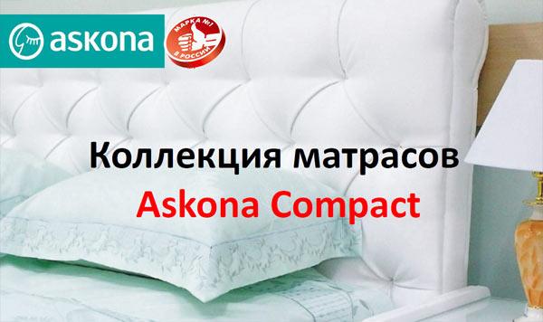 Купить матрас ортопедический в интернет магазине в украине недорого