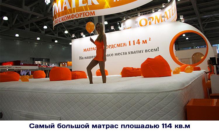 Матрасы нестандартных размеров: самый большой матрас
