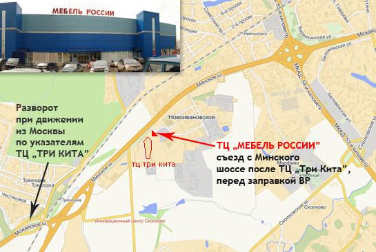 """Проезд к ТЦ """"Мебель России"""" со"""
