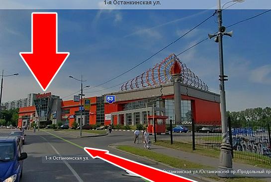 красного торгового центра: