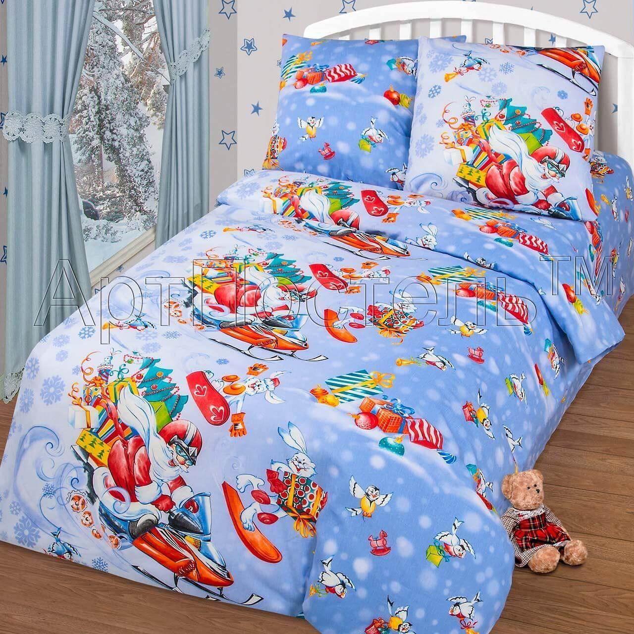 Детское постельное белье АртПостель Чудеса на виражах - Detskoye-Postelnoe.Ru