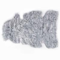 Коврик Arya Pablo, искусственный мех серый