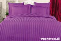 Karna Perla, фиолетовый