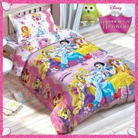 Disney Принцессы