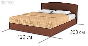 Кровать ширина 120 см