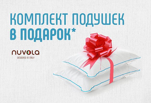 Кровати Nuvola в ткани 3 кат. по цене 1-ой кат.