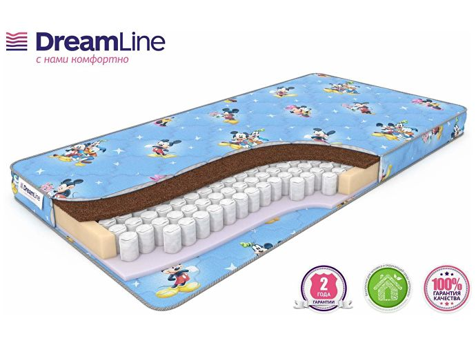 DreamLine Baby Sleep Dream TFK