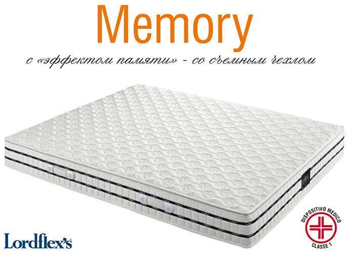 Lordflex's Memory