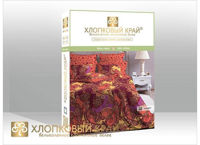 Постельное белье Хлопковый край Анамур, карамель
