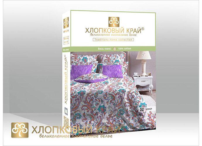 Постельное белье Хлопковый край Кемер, перламутр