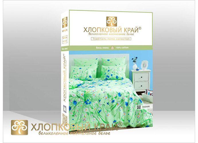 Постельное белье Хлопковый край Есения