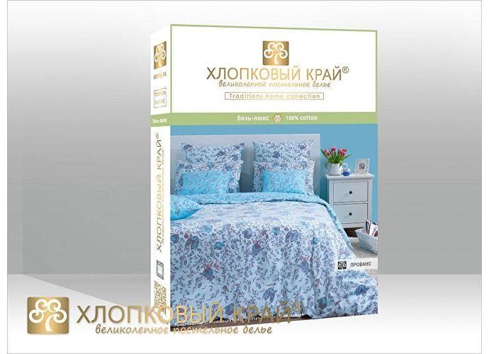 Постельное белье Хлопковый край Прованс