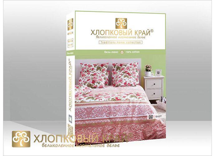 Постельное белье Хлопковый край Букет