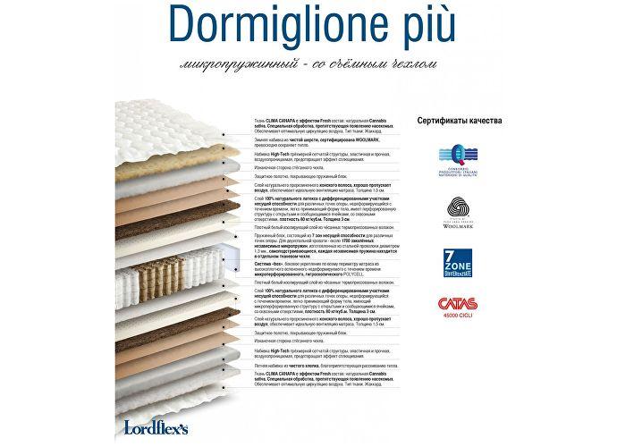 Матрас Lordflex's Dormiglione piu