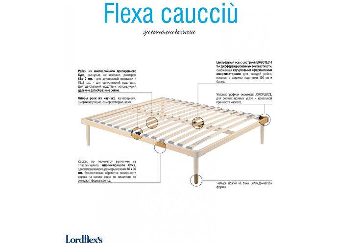 Основание Lordflex's Flexa caucciu