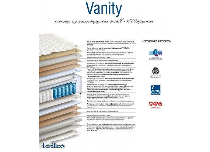 Матрас Lordflex's Vanity