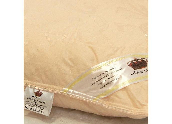 Шелковая подушка Kingsilk Elisabeth Элит 50х70 (1.5 кг) персиковый