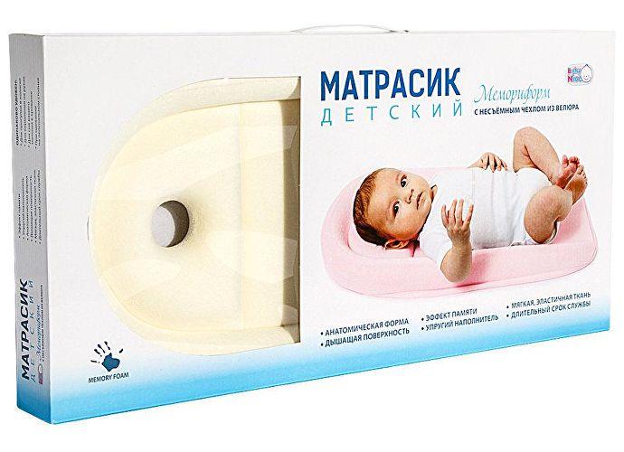 Матрас ОТК для новорожденных