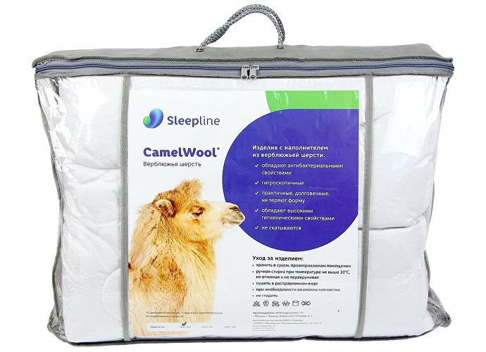 Одеяло Sleepline CamelWool