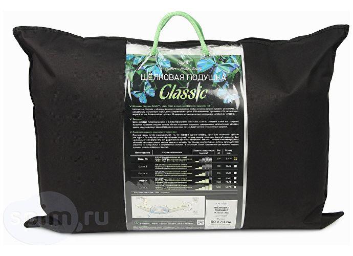 Шелковая подушка Onsilk Classic L 70х70