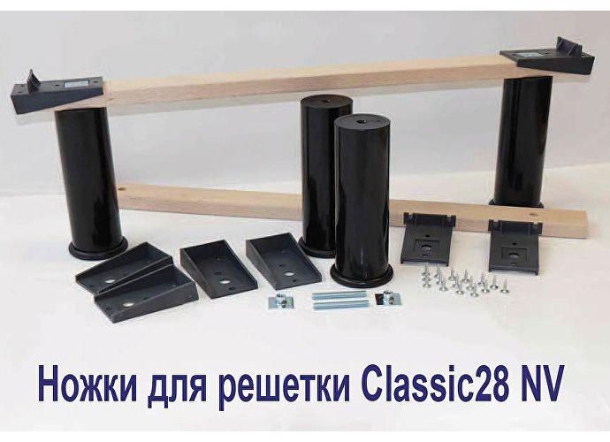Ножки для односпального основания до 140 см (4 шт.)