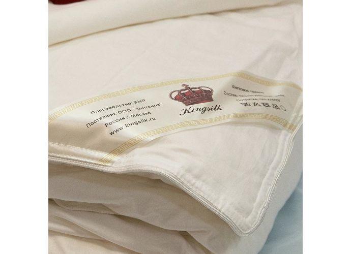 Шелковое одеяло Kingsilk Классик зимнее