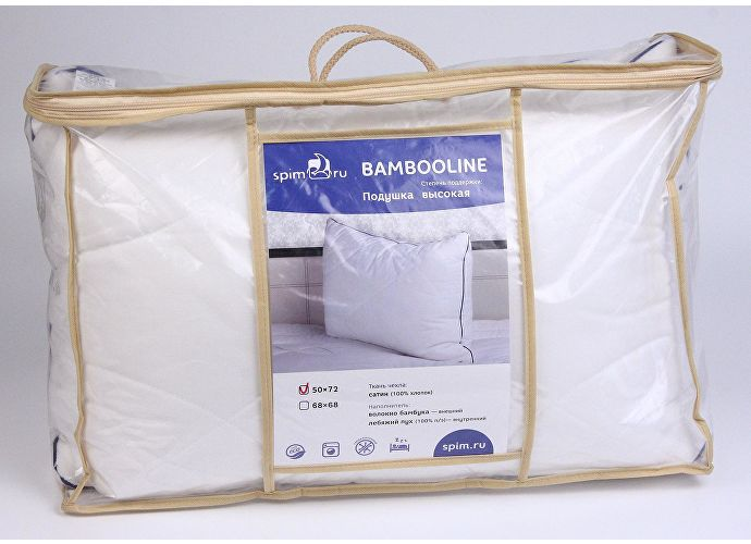 Подушка BambooLine 50