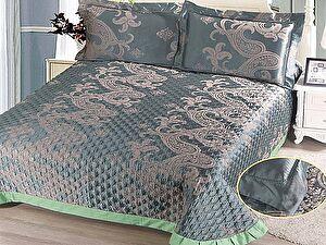 Купить плед KingSilk Arlet CG-021-220