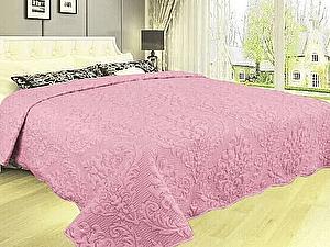 Купить плед KingSilk DA Classic 36-7, розовое