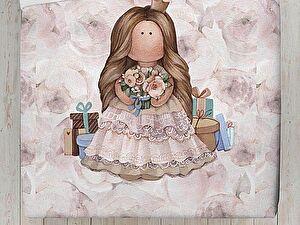 Купить постельное белье Наследник Невеста