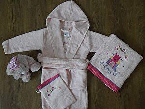 Детский набор для ванны Arya Princess