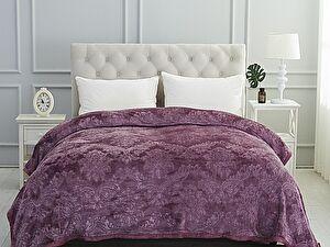 Купить плед Karna Darvin 220x240 см, фиолетовый