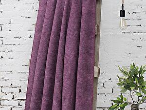 Купить плед Karna Oslo 150x200 см, фиолетовый