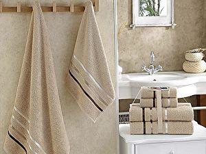 Комплект полотенец Karna Bale, бежевый