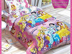 Купить комплект Этель Принцессы
