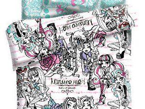 Постельное белье Monster High, Перемена