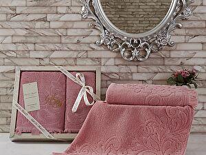 Набор из 2-х полотенец Sofi De Marko Rakela, гр. розовый