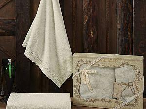 Комплект полотенец KATIA (крем)
