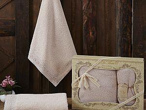 Комплект полотенец KATIA (пудра)