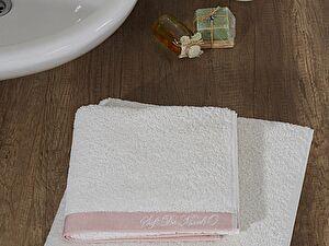 Купить полотенце Sofi De Marko Avelina 70х140 см, пудра
