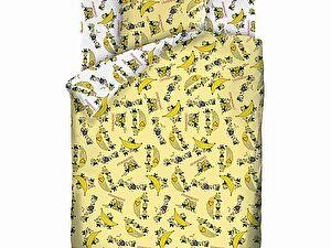 Купить постельное белье Непоседа Бананамания