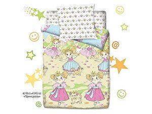 Купить постельное белье С Текстиль Принцессы