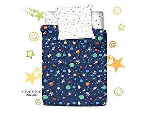 Купить постельное белье С Текстиль Космос