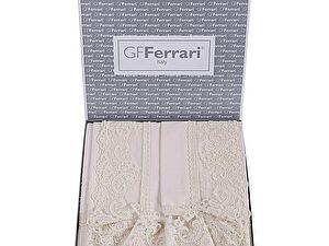 Постельное белье GFFerrari Brenda