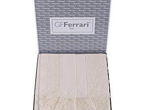 Постельное белье GFFerrari Songo