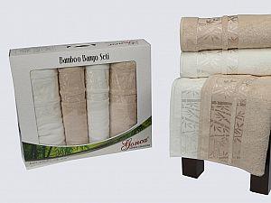 Комплект полотенец Gonca Lara, кремовый и бежевый