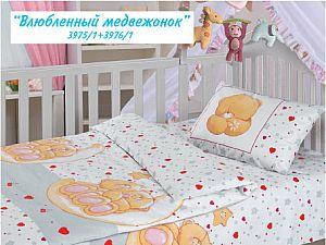 Постельное белье Нордтекс Влюбленный медвежонок 1