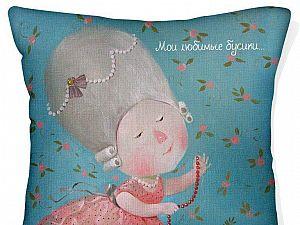Подушка Бусики Gapchinska, односторонняя