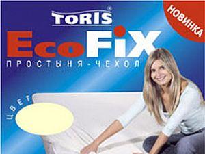Наматрасник Toris Эко-Фикс