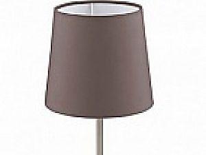 Лампа настольная Lauritz. арт. 92882